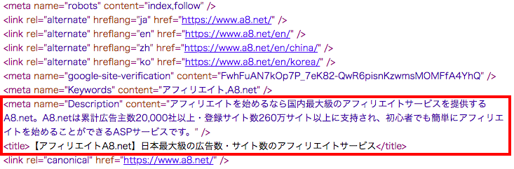 a8のソースコード